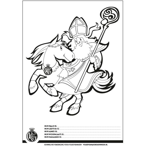 Kleurplaat Illustratie Tekening Intocht Sint Nicolaas Sinterklaas Goedheiligman Zwarte Pieten Amerigo Koninklijke Vereeniging voor Volksvermaken Groningen KVVVG Evenement Rijtoer 5 December Hilda Groenesteyn studio Hille