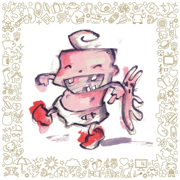 Geboortekaartje baby lief grappig wild jongen illustratie schilderachtig vector goud kleurig klompen konijn kind peuter symboliek persoonlijk uniek origineel humor geboorte