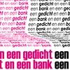 DTP Expositie Logo ontwerp kunst Stichting Baksteen beeldentuin Art wedstrijd Desktop publishing opmaak grafisch tekst poster advertentie